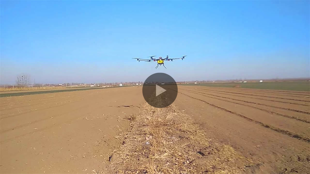 15L precision agriculture spraying drone(JT15L-608)